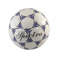 М'яч футбольний Spectra для футзалу