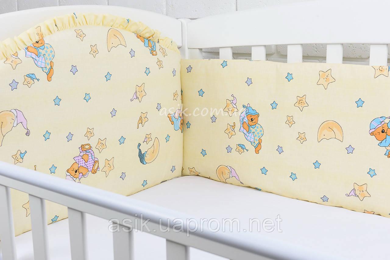 """Охранка (бортики) в детскую кроватку """"Мишки на подушках"""" с голубыми звездами №117"""