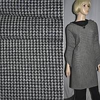 Трикотаж трикотажная ткань трикотажное полотно черный белый зиг заг ш.110