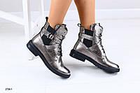 Ботинки женские, демисезонные, на байке, на шнурках