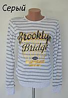 """Свитшот в полоску """"Brooklyn - Bridge"""" в расцветках"""