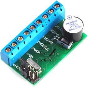 Контроллер Z-5R автономный