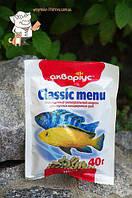 Корм для рыб Аквариус Классик меню,палочки(40г)