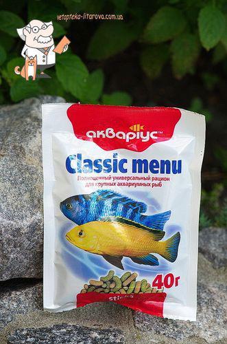 Корм для рыб Аквариус Классик меню,палочки(40г) - Интернет Ветаптека 33 коровы в Харькове