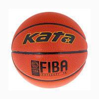 Мяч баскетбольный KATA FIBA PU №7 KT-5696
