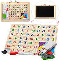 Деревянная игрушка Набор первоклассника, MD 1106, 005824