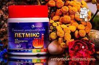 Петмикс витамины для кошек длинношерстных №60 тб Продукт