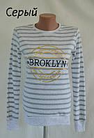 """Свитшот в полоску """"Brooklyn"""" в расцветках"""