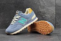Кроссовки мужские голубые New Balance 574 4153