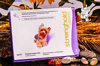 Стронгхолд (Stronghold) капли для собак 2,6-5 кг 1пип. Zoetis(Pfizer)