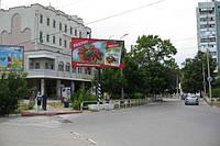 Билборды Феодосия ул Назукина -Адмиралтейский бульвар