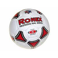 """Мяч футбольный """"Ronex Professional"""""""