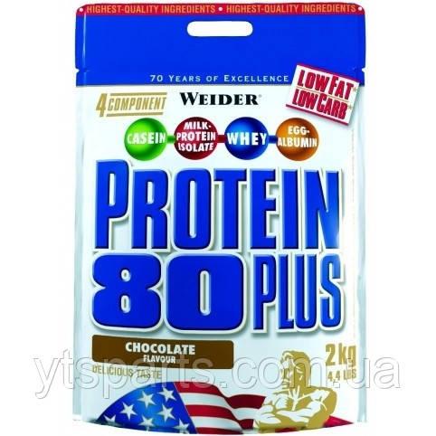 Weider Protein 80 Plus 2 kg