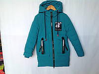 Демисезонная куртка для девочек 9-13 лет Розница +100гр, фото 1