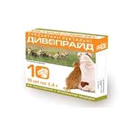 Дивопрайд, свечи ректальные  №10