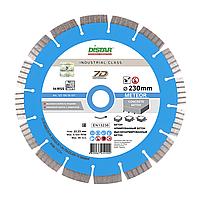 Алмазный диск Distar 1A1RSS/C3 230 x 2,6 x 12 x 22,23 Meteor 7D (12315055017), фото 1