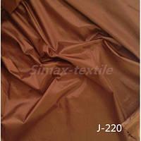 Плащевка Лаке коричневый J-220