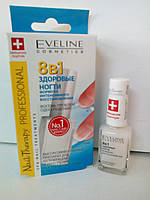 Eveline Nail Therapy Professional 8в1 Здоровые ногти 12мл. (3513)