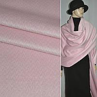 Пальтовая ткань альпака розовый шерстяная
