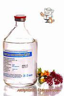Новокаин 0,5% р-н (200 мл) Фарматон