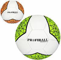 Мяч футбольный 2500-59ABC