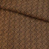 Пальтовый трикотаж зигзаг коричневый умбра ш.155 ткань