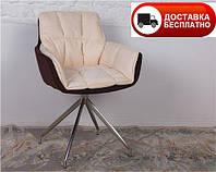 Кресло поворотное Palma (Пальма) коричнево-бежевое, Бесплатная доставка