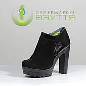 Демисезонная замшевая женская обувь на каблуке Red  Queen 15493 33размер