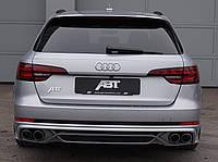 Диффузор обвес тюнинг Audi A4 B9 стиль ABT