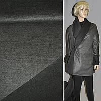 Пальтовая ткань двухсторонняя однотонная двухцветная шерстяная
