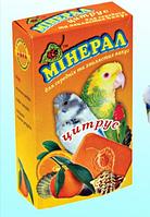 Цветной Минерал мел для птиц Зернятко