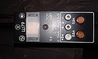 Преобразователь измерительный одноканальный Ш79