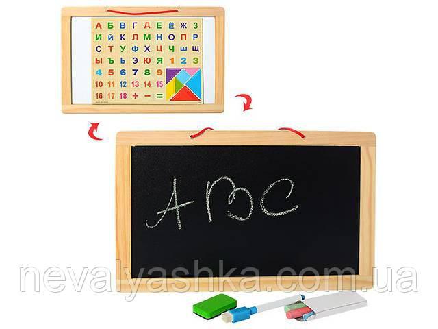 Деревянная Двухсторонняя Доска для Рисования Магнитная Буквы Геометрические Фигуры MD 1147, 006424