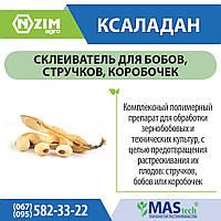 Ксаладан  ENZIM Agro - Полимерный клей для растений
