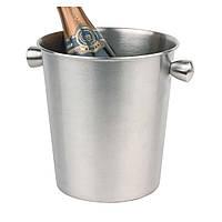 Ведро для охлаждения вина и шампанского, 4,5л