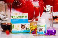 Фитомины для зубов и костей кошек № 100 Веда