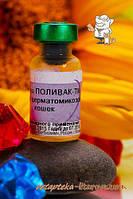 Вакцина Поливак ТМ КОШ  (1 доза)  Нарвак Россия