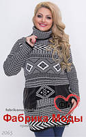 Туника теплая с накладными карманами батал от Minova р. 50-58