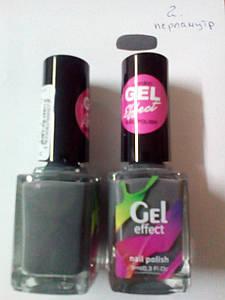 Лак для ногтей Jerden Gel Effect № 2 (angel kiss) (9мл)