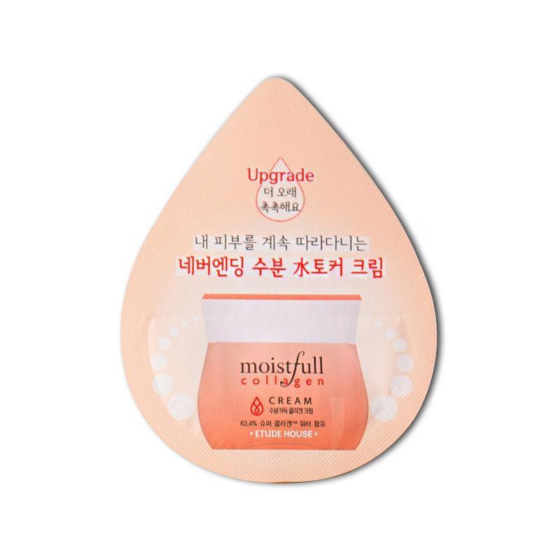 Увлажняющий крем с коллагеном ETUDE HOUSE Moistfull Collagen Cream 1 ml