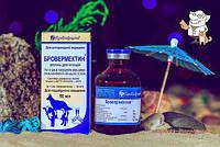 Бровермектин 1% инъекция 50 мл Бровафарма