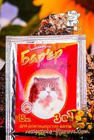 Шампунь Барьер 3 в 1 кошек (15 мл.) Продукт