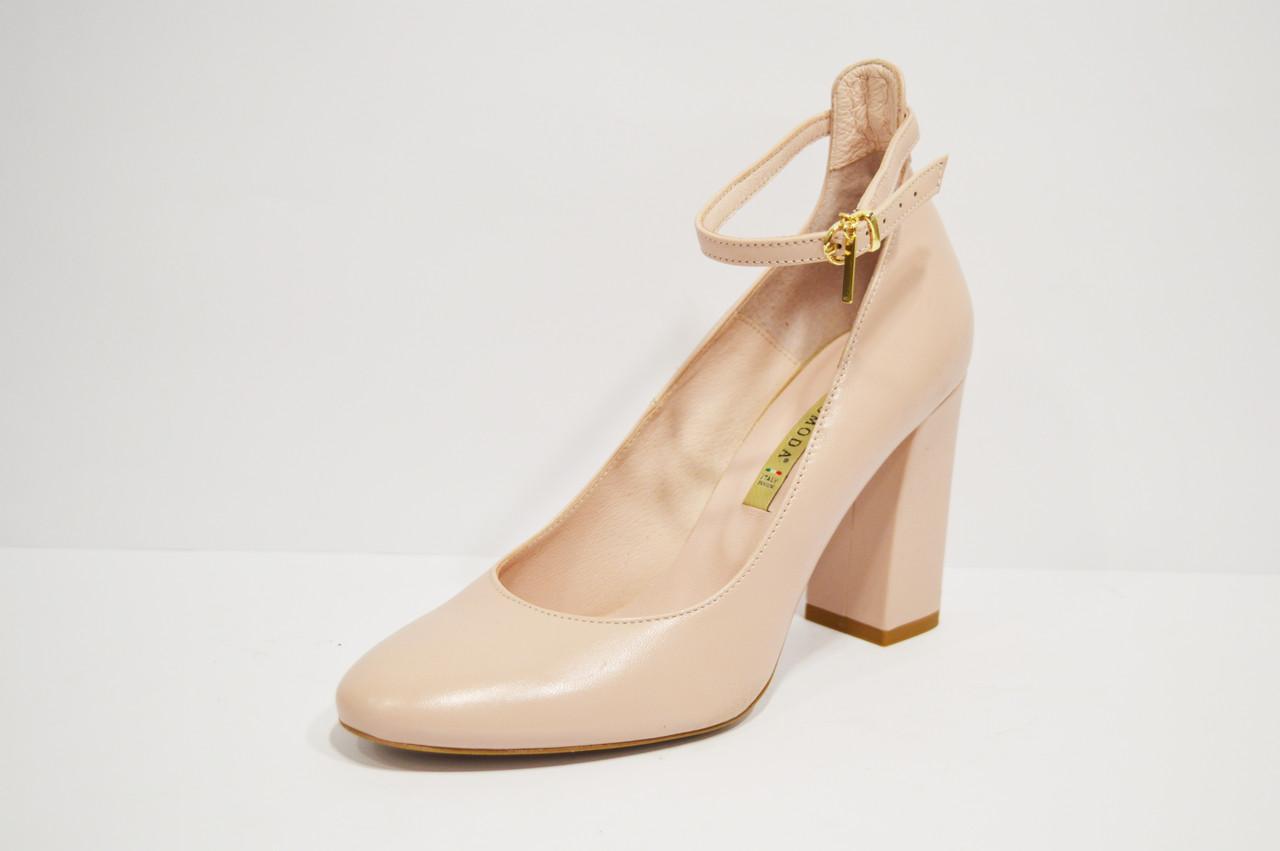 Пудровые туфли кожаные Bravo Moda 1549
