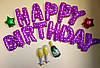 """Фольгированные шары """"Happy Birthday"""" + звезды, бокалы и шампанское Balloons"""