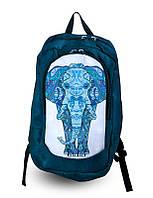 Рюкзак с фотопечатью Синий слон