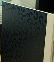 Самоклейка, черный, Patifix, 45 cm
