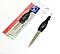 Пилочка для ногтей SPL 9679, 15.5 см с триммером для кутикул  2 в 1