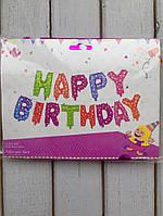 """Фольгированные шары """"Happy Birthday"""" разноцветные"""