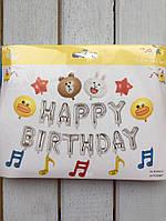 """Фольгированные шары """"Happy Birthday"""" серебро с животными"""