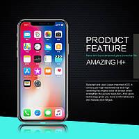 "Защитное стекло Nillkin Anti-Explosion Glass (H+) (зак. края) для Apple iPhone X (5.8"") / XS (5.8"")"